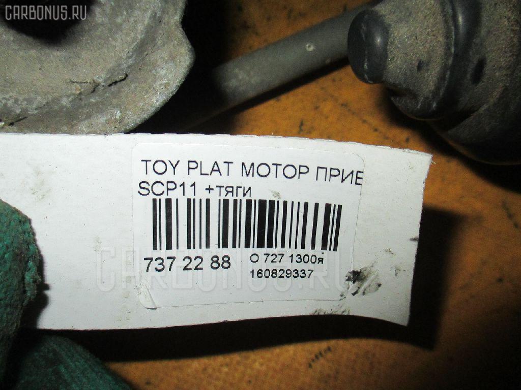 Мотор привода дворников TOYOTA PLATZ SCP11 Фото 3