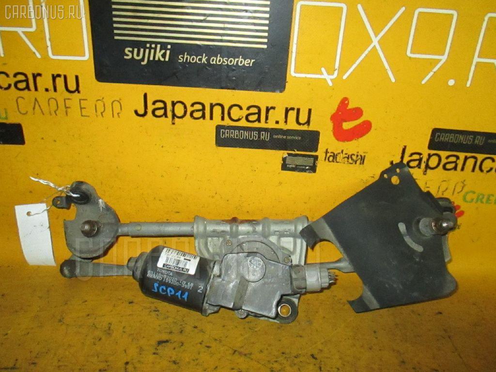 Мотор привода дворников TOYOTA PLATZ SCP11 Фото 1