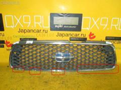 Решетка радиатора Nissan Gloria HY33 Фото 2