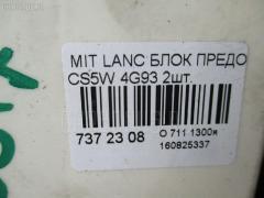 Блок предохранителей Mitsubishi Lancer cedia wagon CS5W 4G93 Фото 3