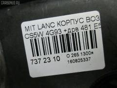 Корпус воздушного фильтра Mitsubishi Lancer cedia wagon CS5W 4G93 Фото 3