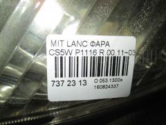 Фара Mitsubishi Lancer cedia CS5W Фото 3