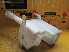 Бачок омывателя Mitsubishi Lancer cedia CS5W Фото 2