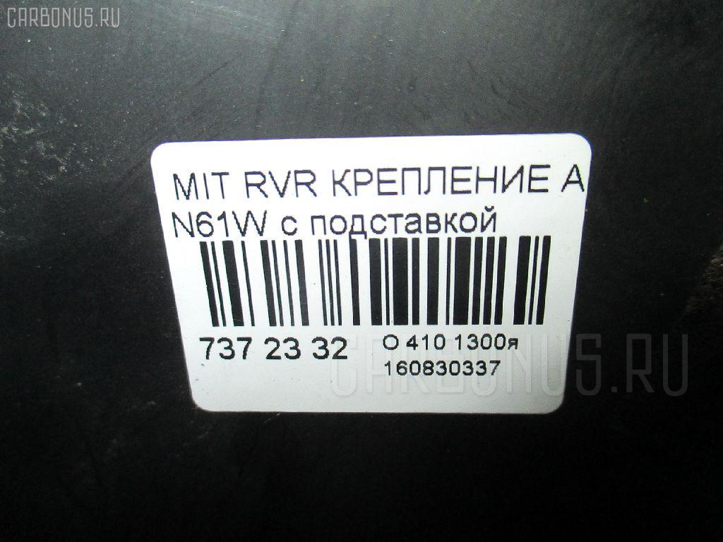 Крепление аккумулятора MITSUBISHI RVR N61W Фото 3