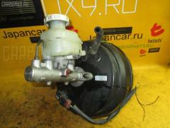 Главный тормозной цилиндр Mitsubishi Lancer cedia wagon CS5W 4G93 Фото 3