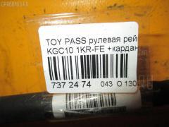 Рулевая рейка TOYOTA PASSO KGC10 1KR-FE Фото 2