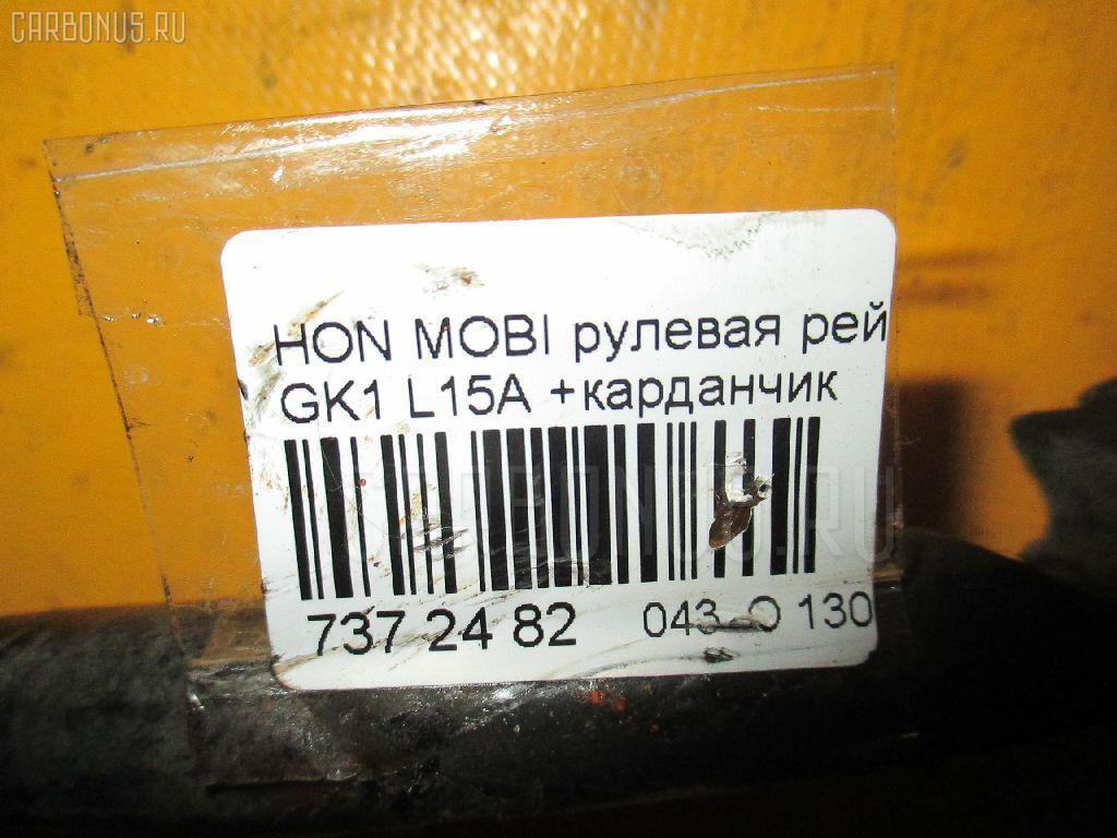 Рулевая рейка HONDA MOBILIO SPIKE GK1 L15A Фото 2