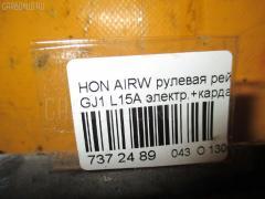 Рулевая рейка Honda Airwave GJ1 L15A Фото 2