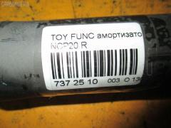 Амортизатор TOYOTA FUNCARGO NCP20 Фото 2
