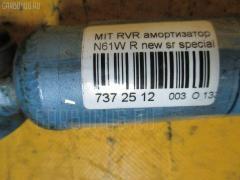 Амортизатор MITSUBISHI RVR N61W Фото 2