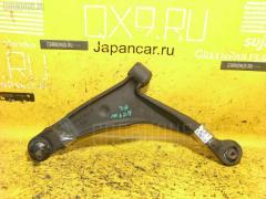 Рычаг MITSUBISHI RVR N61W 4G93 Фото 1