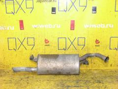 Глушитель Toyota Funcargo NCP20 2NZ-FE Фото 1