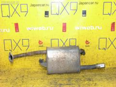 Глушитель Toyota Will vs NZE127 1NZ-FE Фото 1