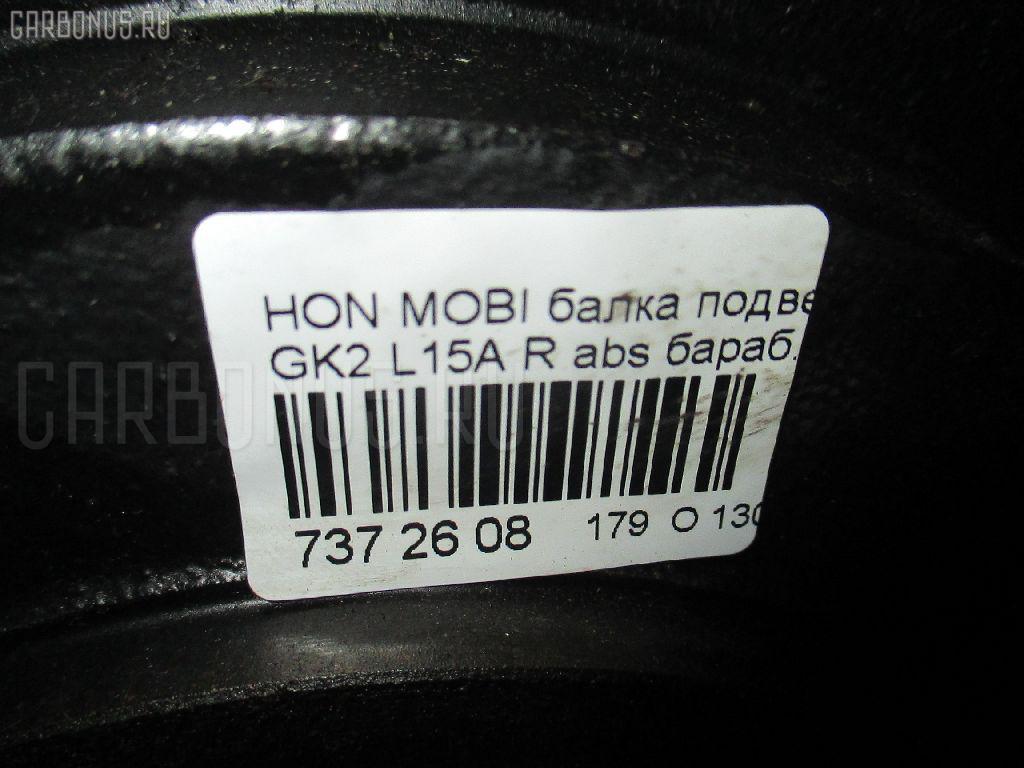 Балка подвески HONDA MOBILIO SPIKE GK2 L15A Фото 4