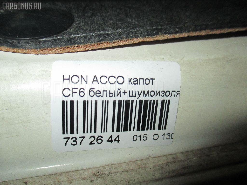 Капот HONDA ACCORD WAGON CF6 Фото 2