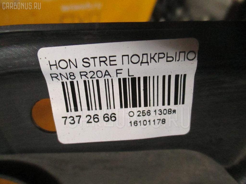 Подкрылок HONDA STREAM RN8 R20A Фото 2