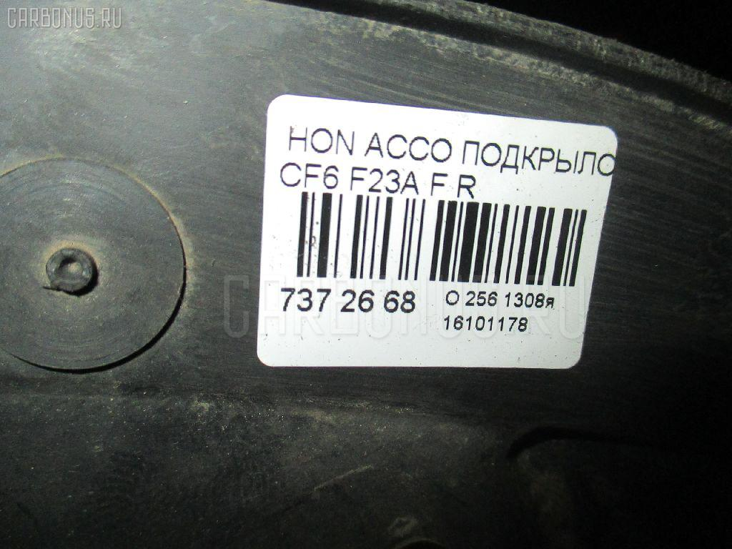 Подкрылок HONDA ACCORD WAGON CF6 F23A Фото 2