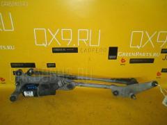 Мотор привода дворников Toyota Cresta GX100 Фото 1