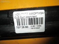 Амортизатор двери Honda Partner GJ3 Фото 2