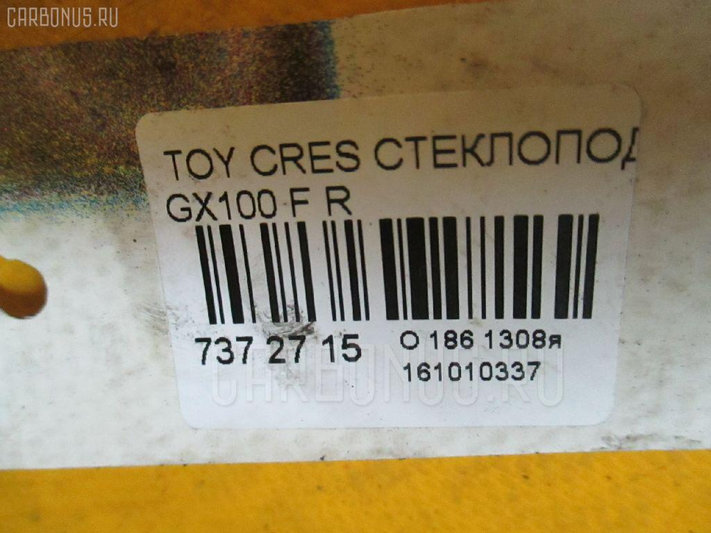 Стеклоподъемный механизм TOYOTA CRESTA GX100 Фото 2
