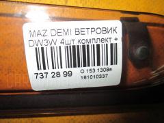 Ветровик Mazda Demio DW3W Фото 5