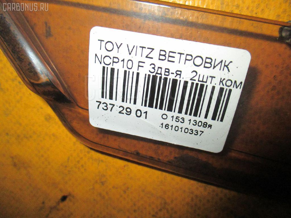 Ветровик TOYOTA VITZ NCP10 Фото 3