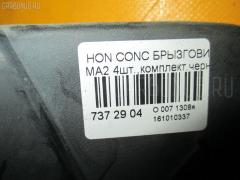 Брызговик Honda Concerto MA2 Фото 3