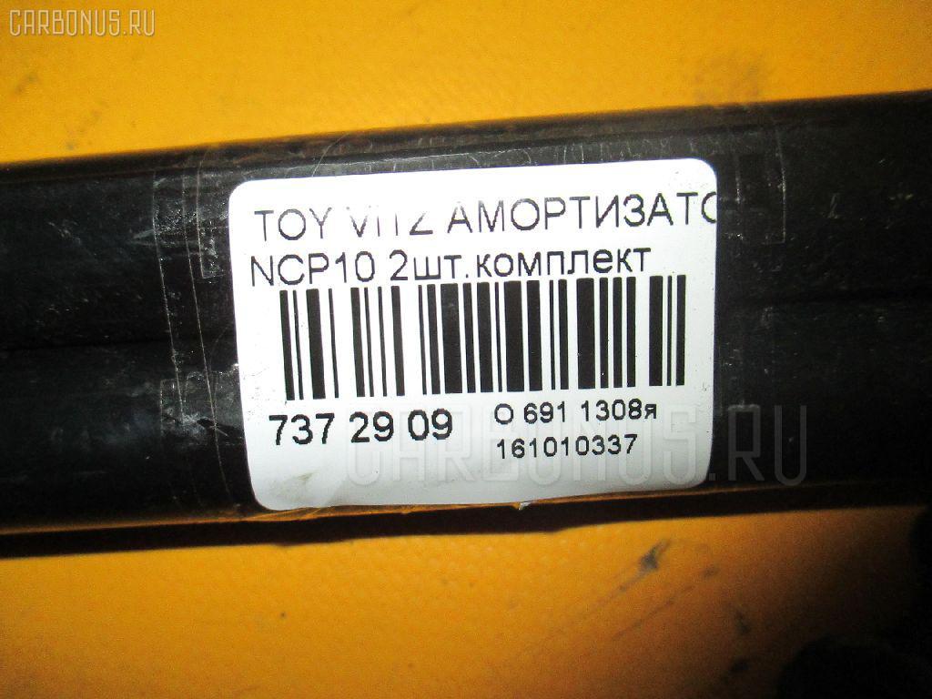 Амортизатор двери TOYOTA VITZ NCP10 Фото 2