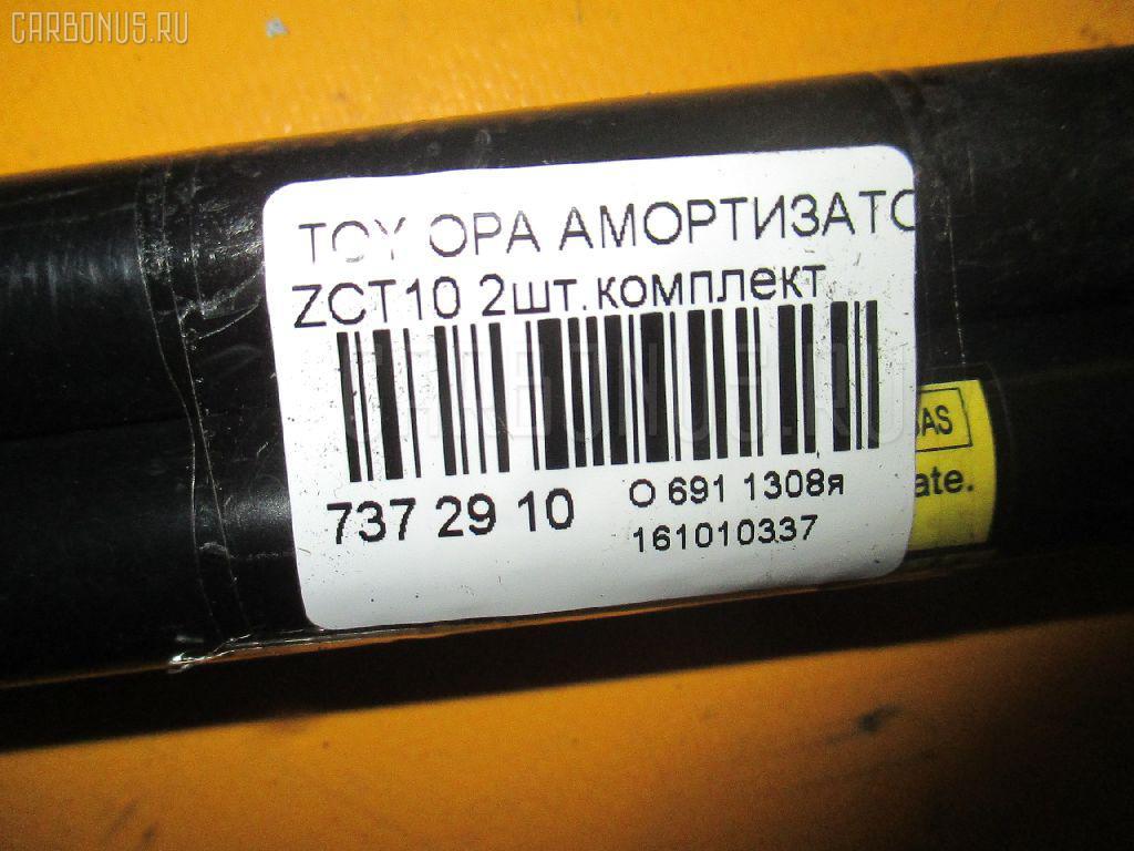 Амортизатор двери TOYOTA OPA ZCT10 Фото 2