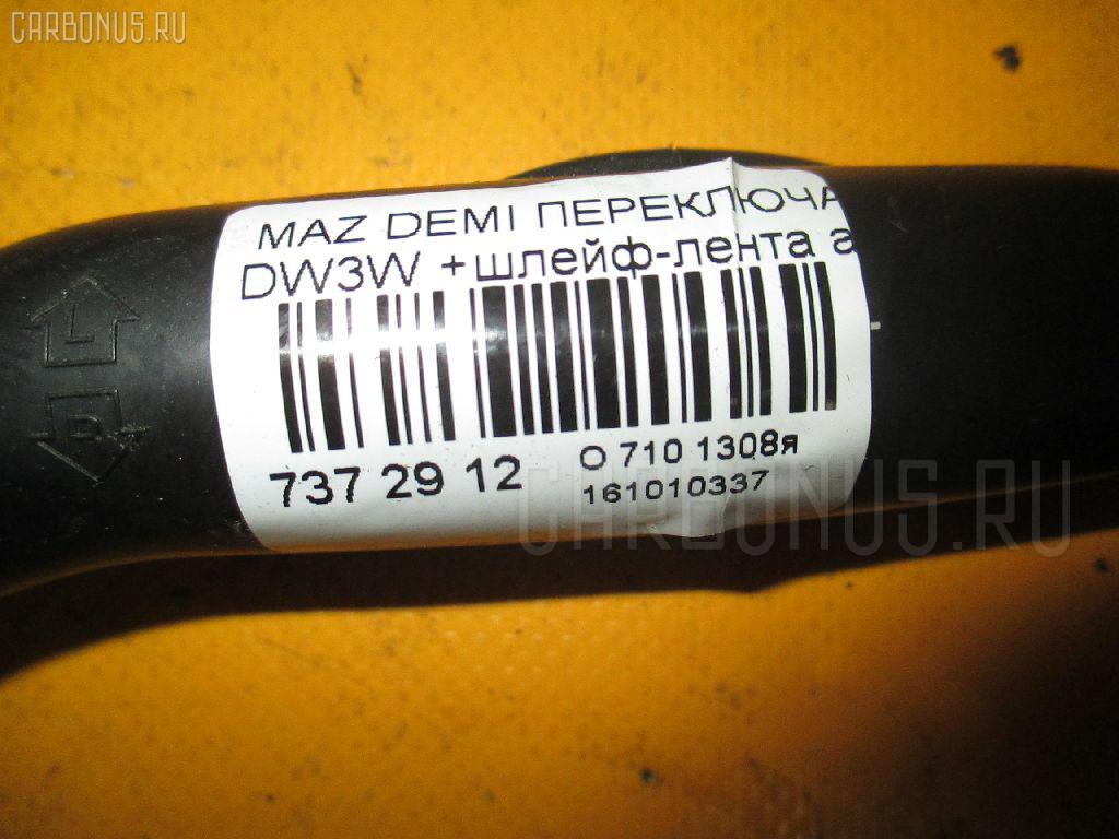 Переключатель поворотов MAZDA DEMIO DW3W Фото 3