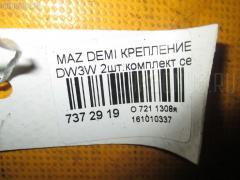 Крепление капота MAZDA DEMIO DW3W Фото 2