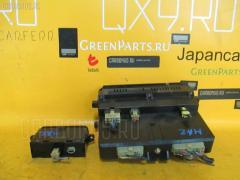 Блок управления климатконтроля на Honda Concerto MA2 ZC Фото 1