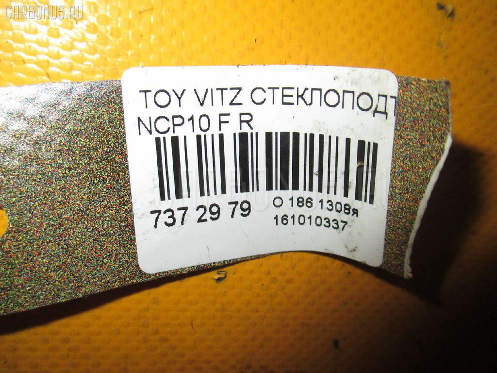 Стеклоподъемный механизм TOYOTA VITZ NCP10 Фото 2