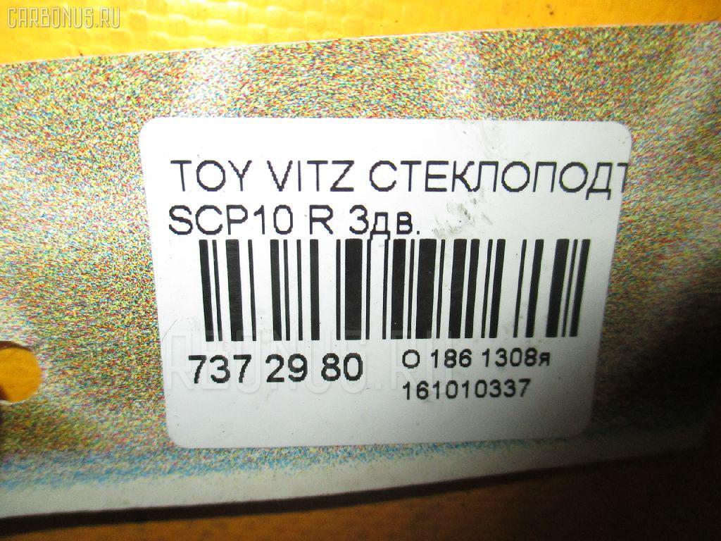 Стеклоподъемный механизм TOYOTA VITZ SCP10 Фото 2