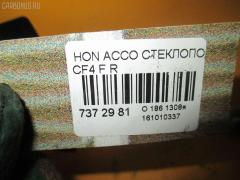 Стеклоподъемный механизм Honda Accord CF4 Фото 2