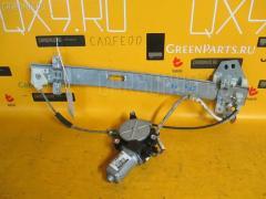 Стеклоподъемный механизм Honda Accord CF4 Фото 1