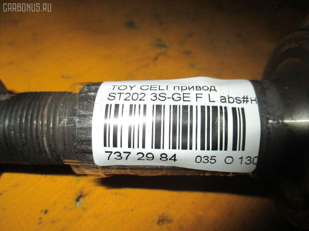 Привод TOYOTA CELICA ST202 3S-GE Фото 3