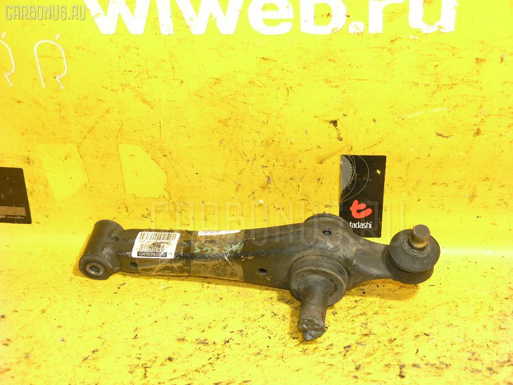 Рычаг SUZUKI CHEVROLET MW ME34S M13A Фото 1