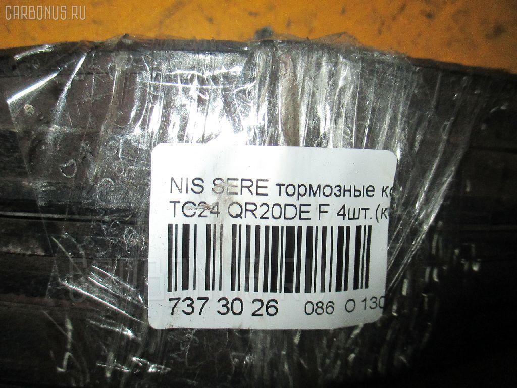 Тормозные колодки NISSAN SERENA TC24 QR20DE Фото 3