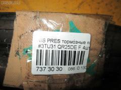 Тормозные колодки NISSAN PRESAGE TU31 QR25DE Фото 3