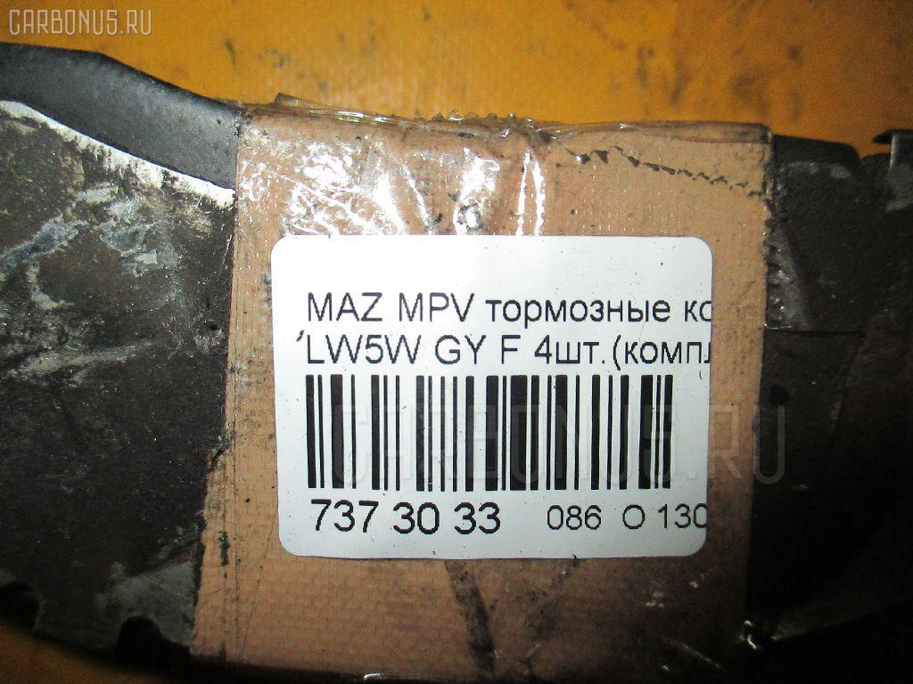 Тормозные колодки MAZDA MPV LW5W GY Фото 3