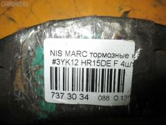 Тормозные колодки NISSAN MARCH YK12 HR15DE Фото 3