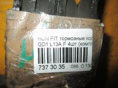 Тормозные колодки HONDA FIT GD1 L13A Фото 3