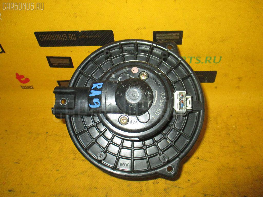 Мотор печки HONDA ODYSSEY RA9 Фото 2