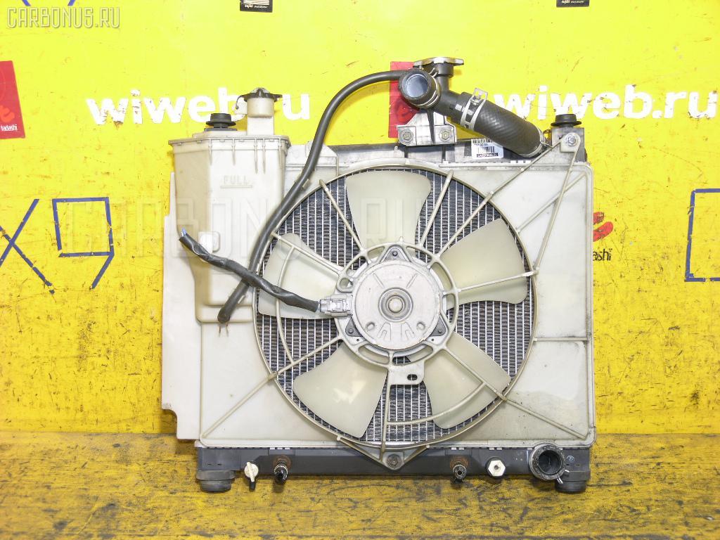 Радиатор ДВС Toyota Vitz NCP10 2NZ-FE Фото 1