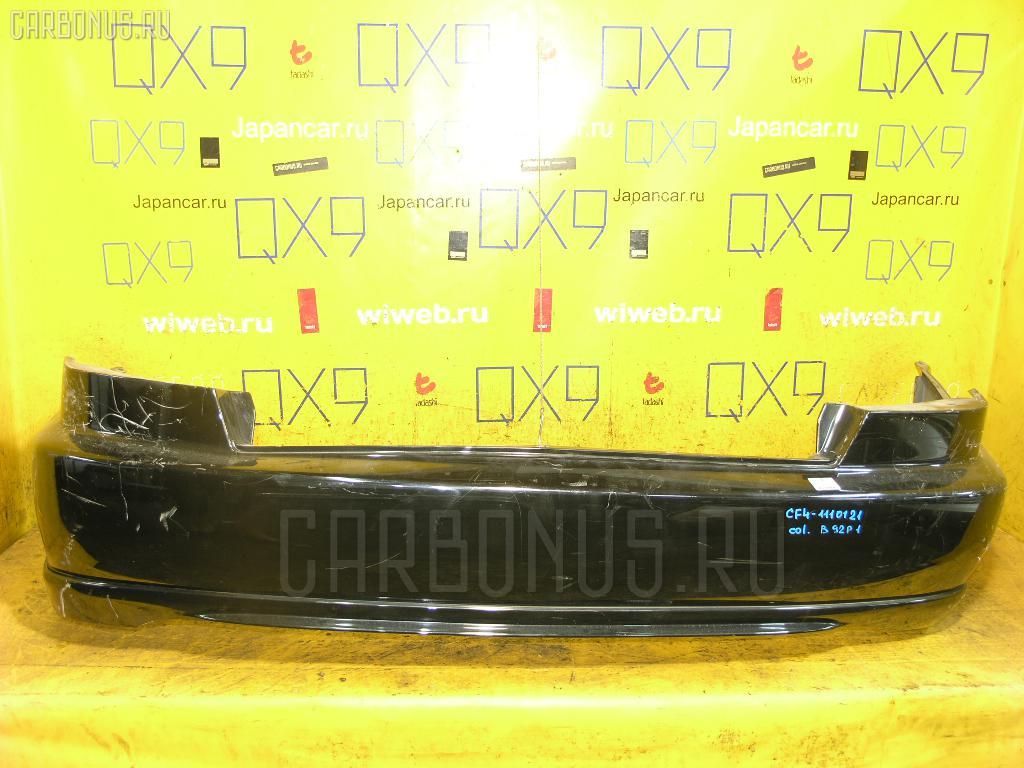 Бампер Honda Accord CF4 Фото 1
