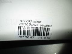 Капот Toyota Opa ZCT10 Фото 3