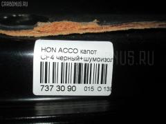 Капот Honda Accord CF4 Фото 2