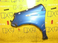 Крыло переднее Toyota Vitz NCP10 Фото 1