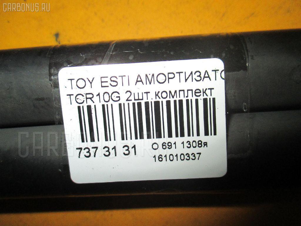 Амортизатор двери TOYOTA ESTIMA EMINA TCR10G Фото 2